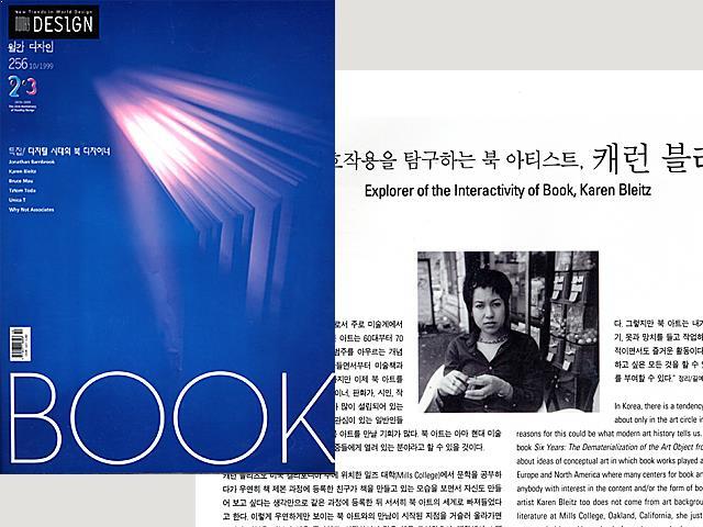 Monthly Design Korea